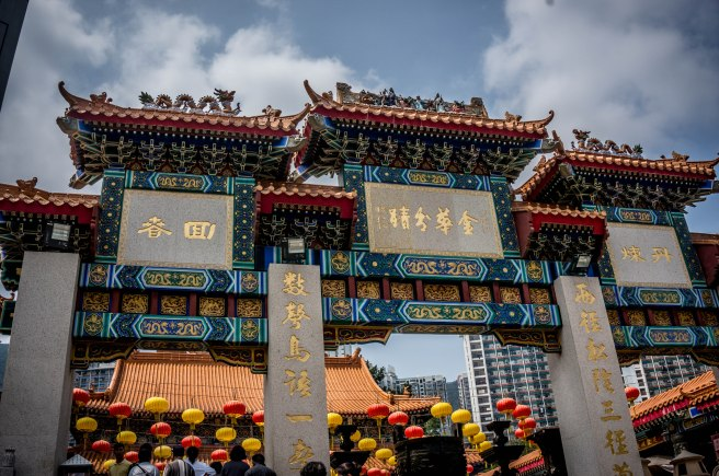 Entrance to Wong Tai Sin Temple in Hong Kong