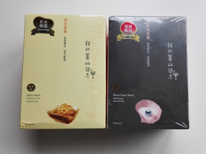 My Beauty Diary: Nato Bean Mask and Black Pearl Mask