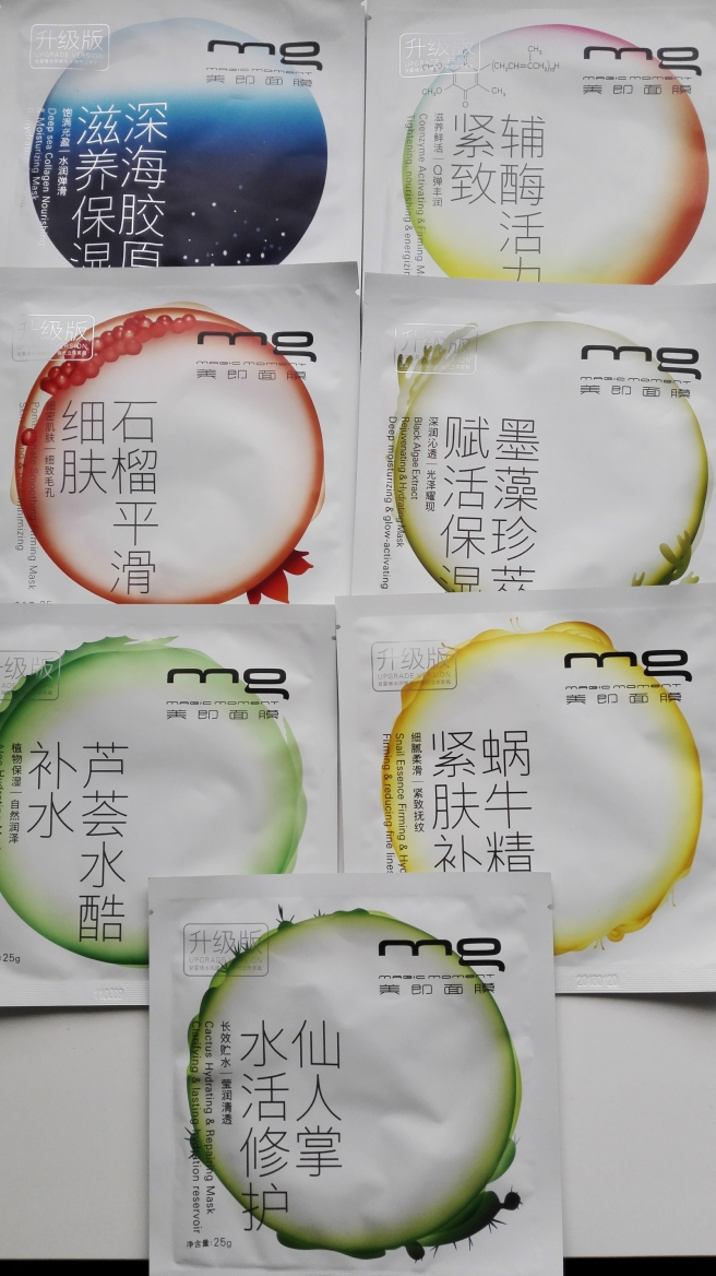 Different types of MG masks that I purchased at Watson's. Embarassed to say I got about 10 of each. The obsession is real.