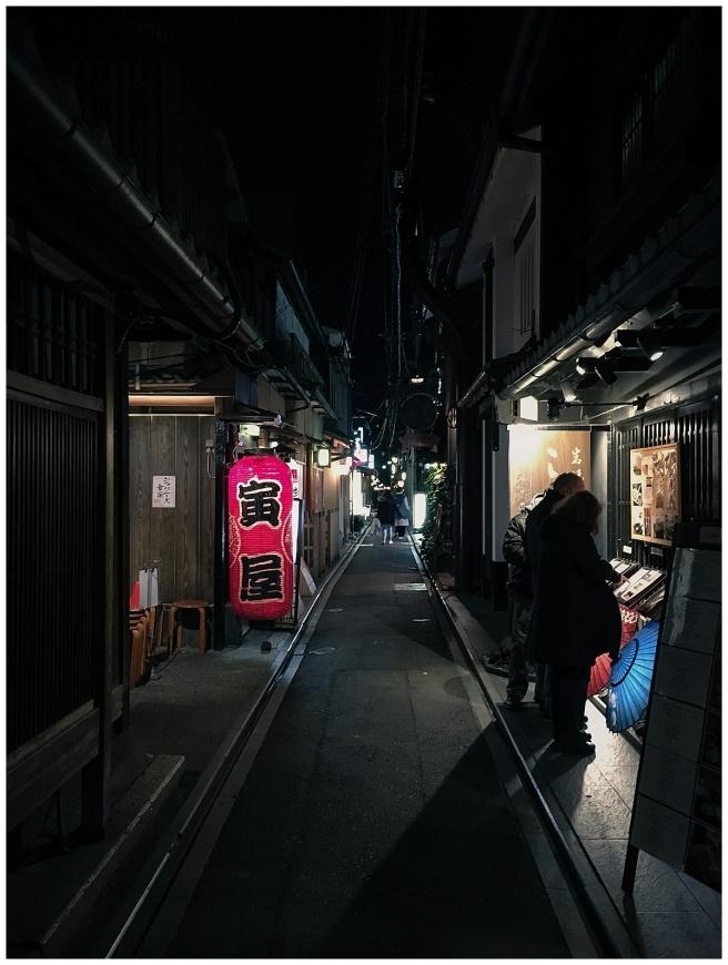 Pontocho Kyoto, Japan
